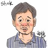 kk_shek