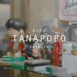 tanpopo__zakkaten