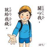 jo_wong3