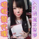 yuki_0403