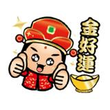 pingwenshih