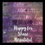 happyforsharebeautiful