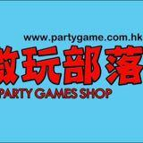 partygame