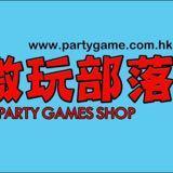 partygame