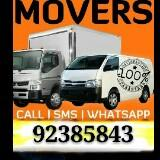 johnsion.mover