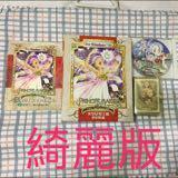liu_tsai