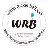 water.rocket.balloon