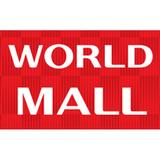 worldmall