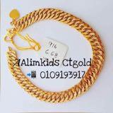 aalimkids_ctgold