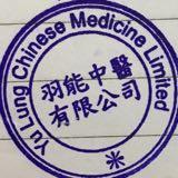 yulung100