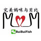 buibuifish