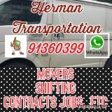 herman_transportation