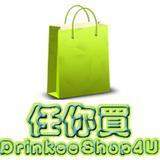 drinkees4u