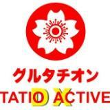 tatioactivedx