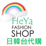 heyafashion