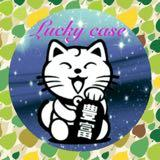 luckycase
