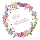 oh_mygirls_shop
