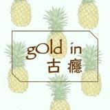gold_in_vintage