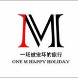 onemholiday