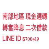 shinewei