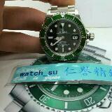 kchu80001