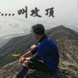 wan_seven