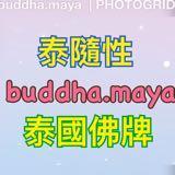 buddhamaya