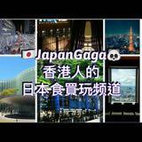 japan_gaga