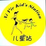 kids_station