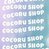cocorushop