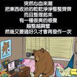 kung4nun2