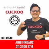 adib_cuckoo