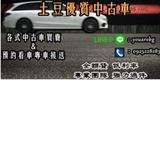 hk0925228283