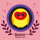 honeybeeper