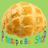 pineapplebunshop