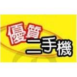 chiang2_chiang2