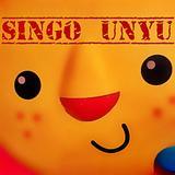 singo_unyu