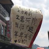 yayuanroom