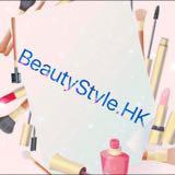 beautystyle.hk