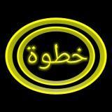 khatwa_jayashop