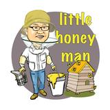 littlehoneyman