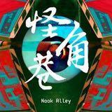nookalley