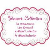 bianca_collection