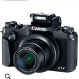cameratech