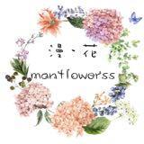 manflowerss