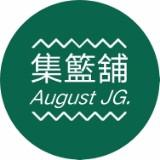august_jersey_garden