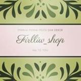 firlliw_shop