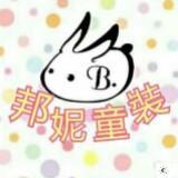 bonnie_store