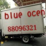 blue88096321
