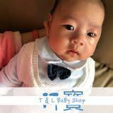 tl_babyshop